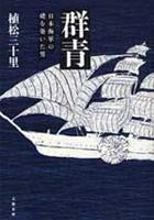 m_book_10
