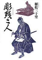 m_book_11