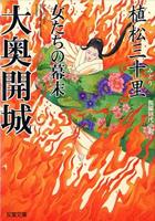 m_book_9