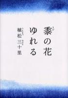 m_book_3