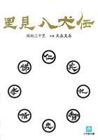 m_book_4