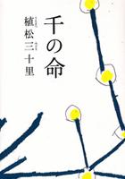 m_book_5