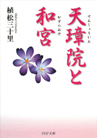 m_book_7