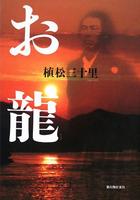 m_book_8