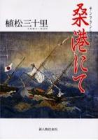 m_book_1