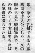めのと書評4