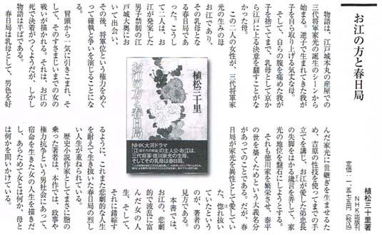 sangyo_shincho_201105