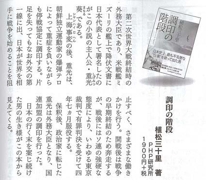 歴史読本10月号