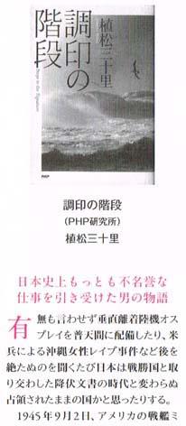 IMG_040上