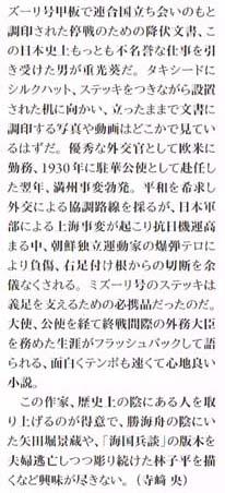 IMG_040下