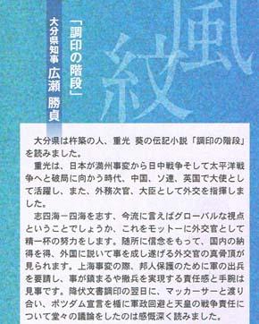 IMG_041上