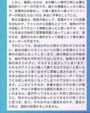IMG_041下