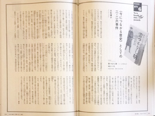 IMG_6040 のコピー