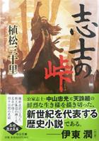 m_book_shishi